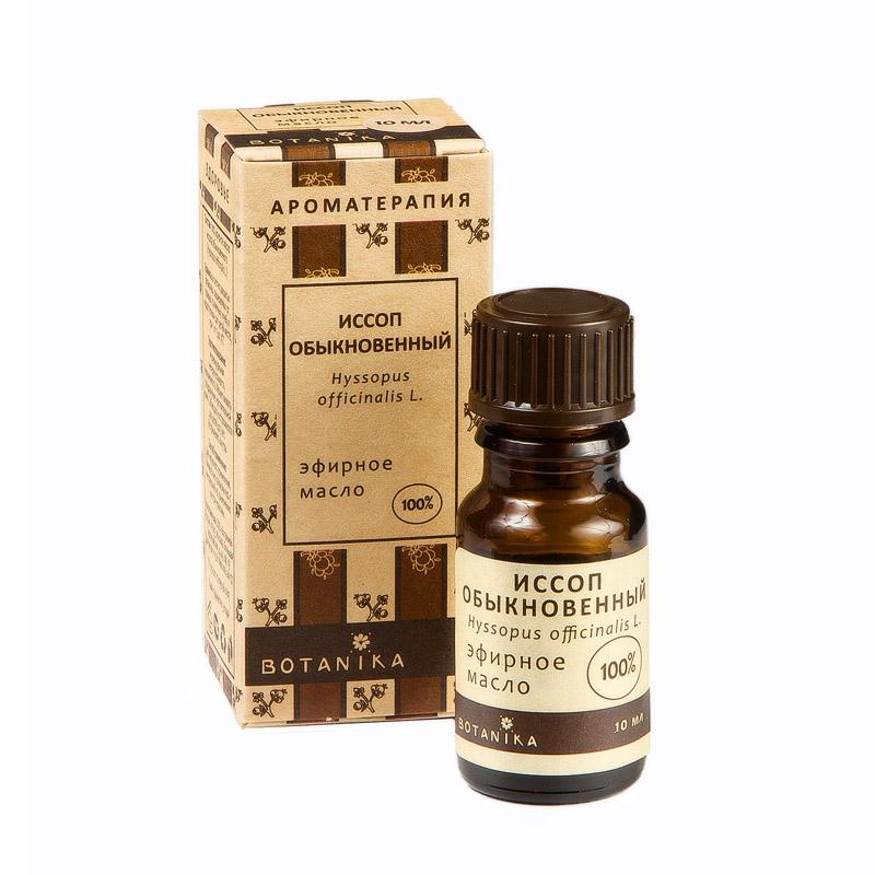 Иссоп обыкновенный 10 мл эфирное масло Ботаника (10 мл) цена