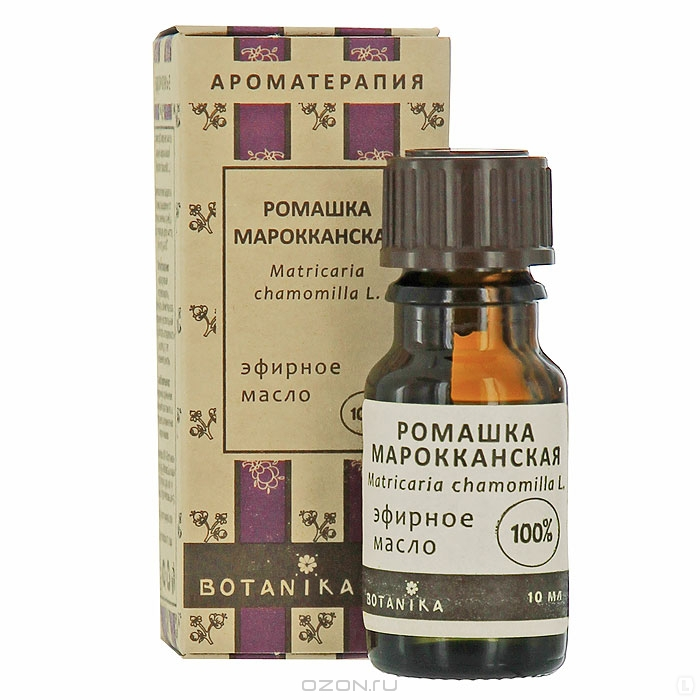 Ромашка 10мл эфирное масло Ботаника гваяковое дерево 10мл эфирное масло ботаника