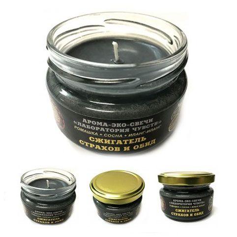 Свеча ароматическая сжигатель страхов и обид 14 часов горения (паэс03 0.1 кг)