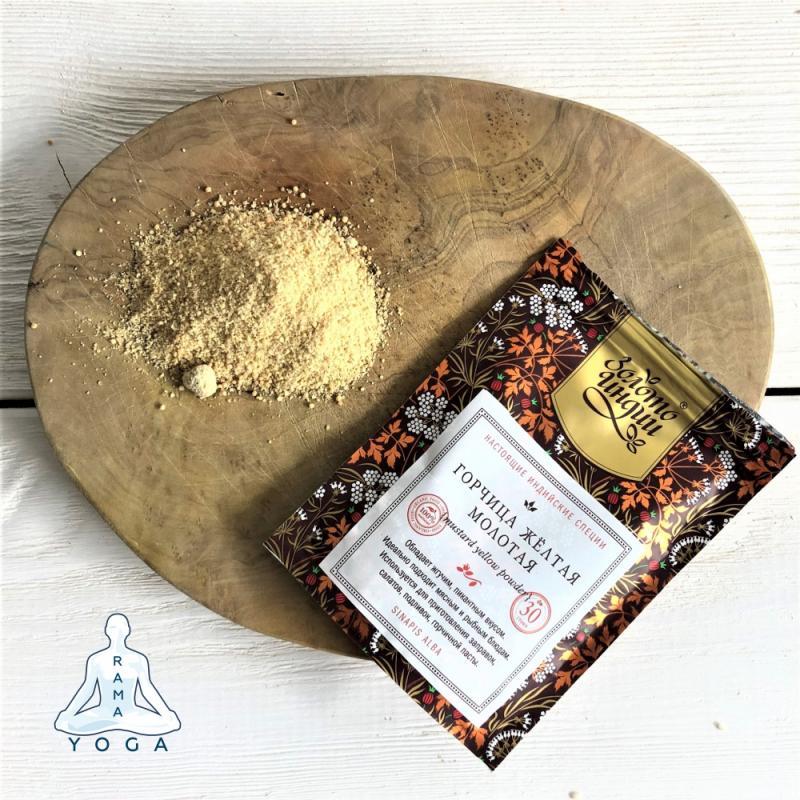 Горчица желтая молотая Золото Индии (30 г) горчица желтая молотая амрита