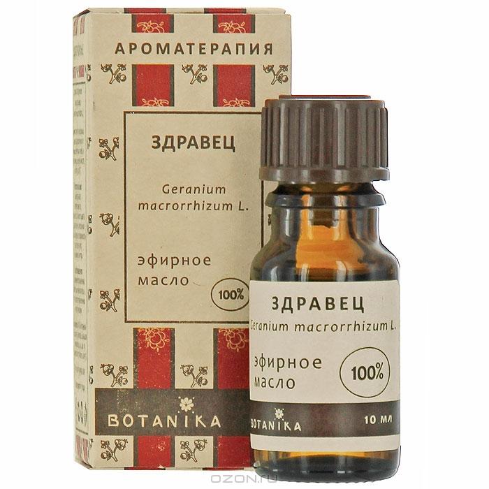 Здравец 10 мл эфирное масло Ботаника гваяковое дерево 10мл эфирное масло ботаника