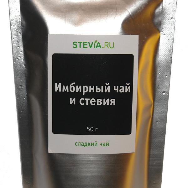 Имбирный чай со стевией, 50 г (50 г)