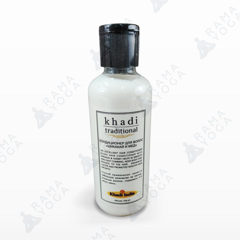Кондиционер для волос Шикакай и мед Khadi Traditional (210 мл) кондиционер для волос черная ваниль и мед indian khadi 300 мл