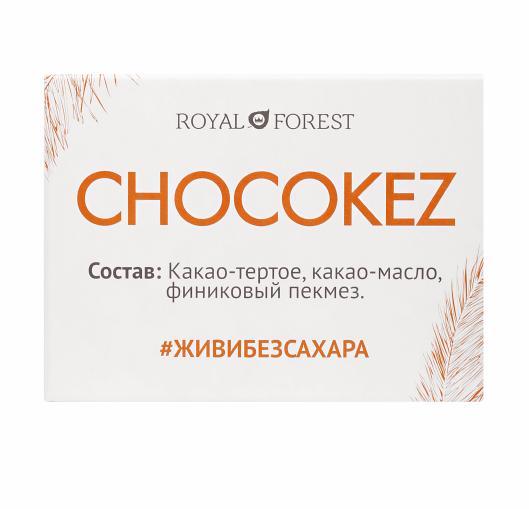 Шоколад на финиковом пекмезе Royal Forest пюре фрутоняня пюре из индейки с овощами с 8 мес 100 г
