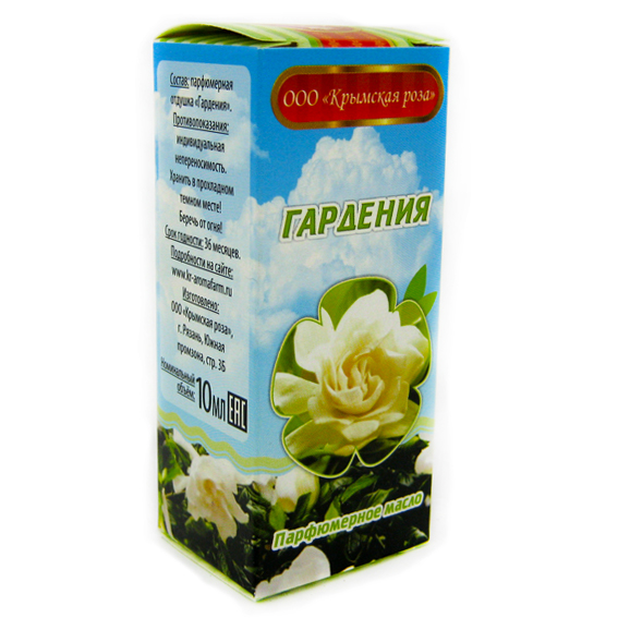 Гардения масло парфюмерное 10 мл Крымская Роза (10 мл) шоколад парфюмерное масло 10 мл