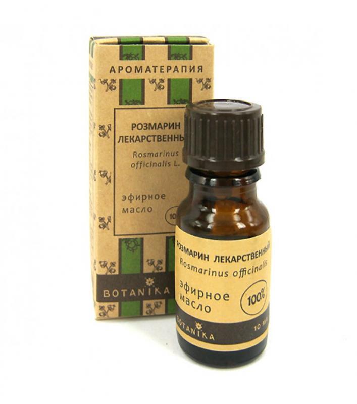 Розмарин лекарственный 10мл эфирное масло Ботаника (10 мл) лимон масло эфирное 10мл