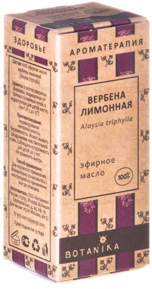 Вербена лимонная 10мл эфирное масло Ботаника (10 мл)