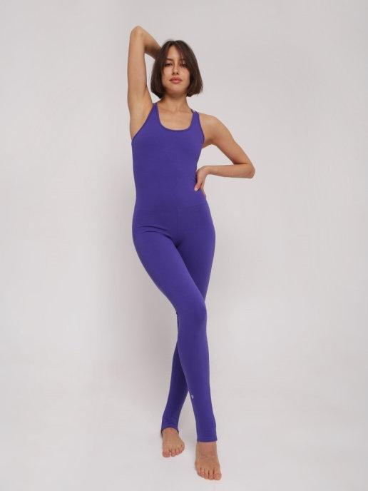Комбинезон Lilac Urban Yoga (S (42), сиреневый)