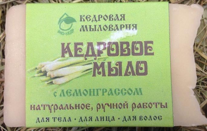 цена на Мыло кусковое кедровое с лемонграссом (120 г)