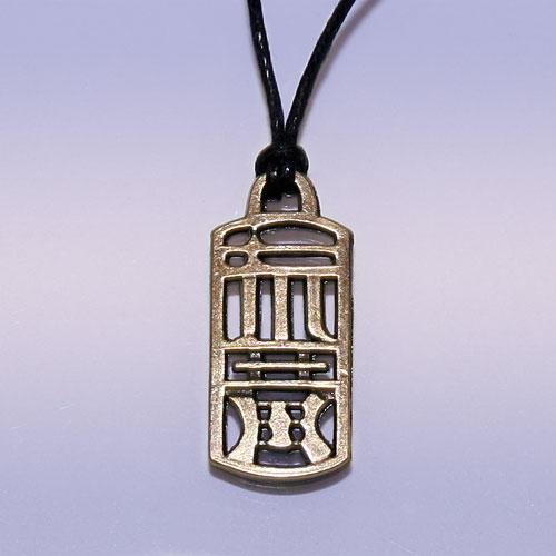 Амулет thr cult символ счастья - древнекитайский знак добрых пожеланий, дружбы или любви (0,05 кг) цена и фото