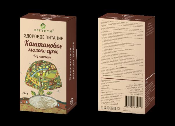 Каштановое Молоко ОРГТИУМ (80 г)