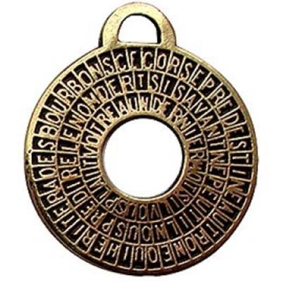 Амулет the cult магический код - круг магический заклинаний, исполнение желаний ( The Cult 0,05 кг )