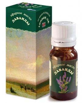 Лаванды эфирное масло Elfarma (10 мл)