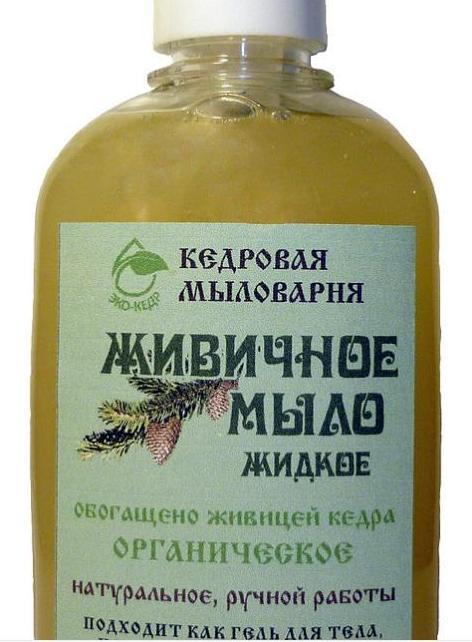 Жидкое мыло живичное (300 мл) жидкое мыло живичное 300 мл