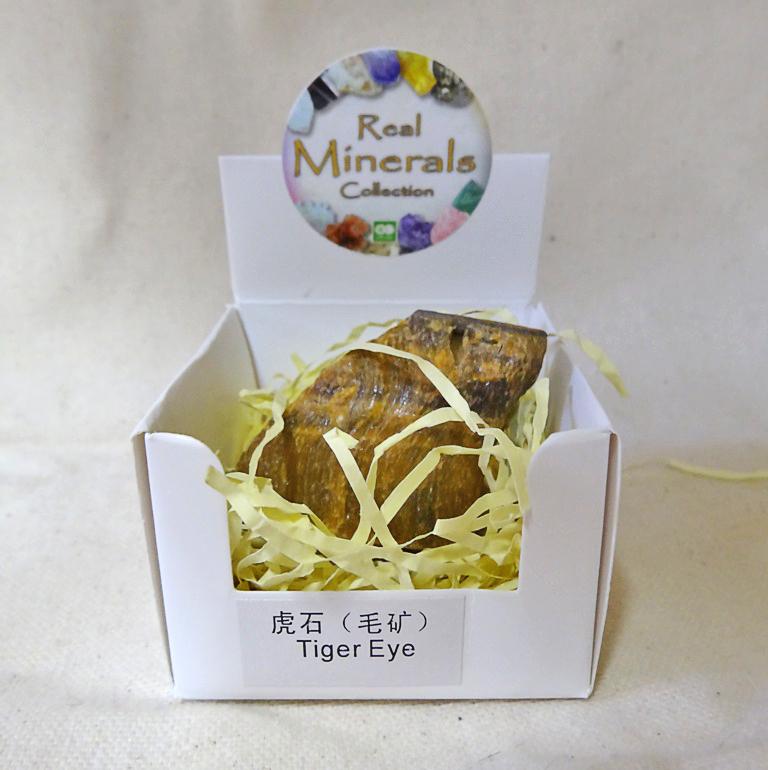 Тигровый Глаз минерал/камень в коробочке Real Minerals Collection
