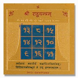 Шри Раху янтра (нейтрализует негативное воздействие Луны, успех, удачный бизнес, победа над врагами) шри пандра ка янтра