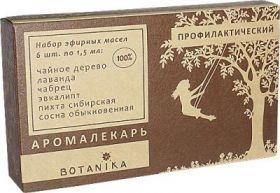 Профилактический набор эфирных масел 6х1,5мл Ботаника (10 мл)