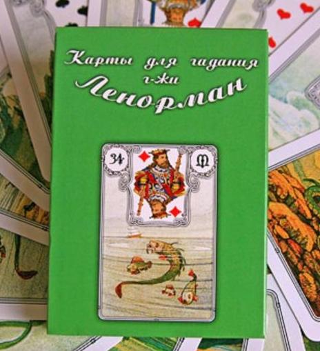 Карты Таро Ленорман зеленые (упаковка)