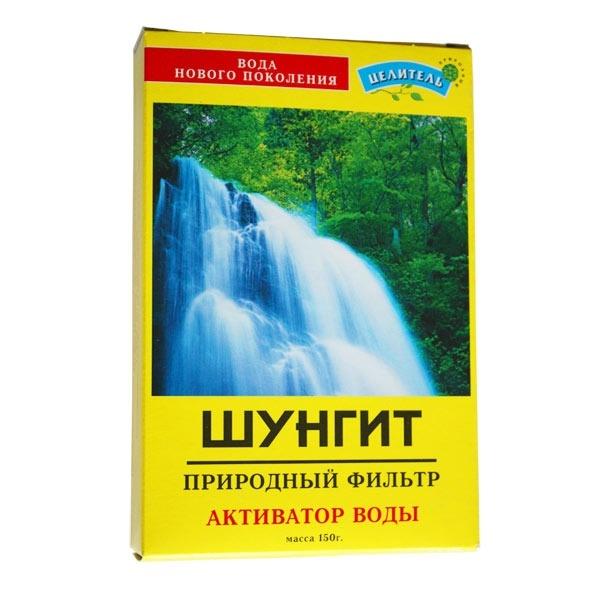 Шунгит для очистки и кондиционирования воды Целитель (150 гр)