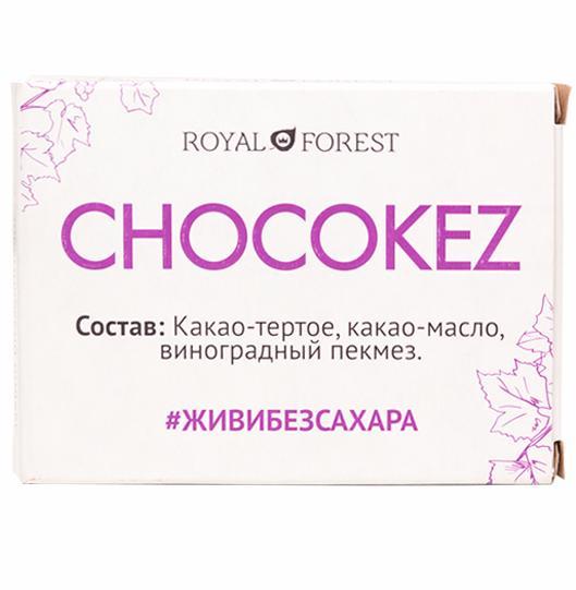 Шоколад на виноградном пекмезе Royal Forest (30 г) какао крупка слабо обжаренная royal forest 100 г