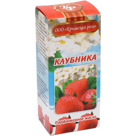 Клубника масло парфюмерное 10мл Крымская Роза