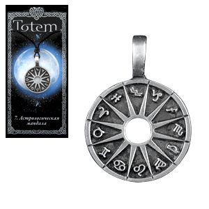 Амулет Totem астрологический талисман (71107 0,05 кг)