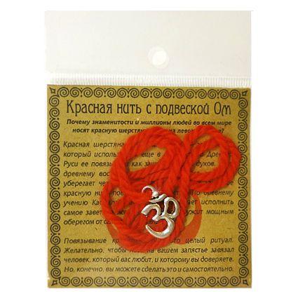 Красная нить с подвеской Ом, серебро (KN009-3)