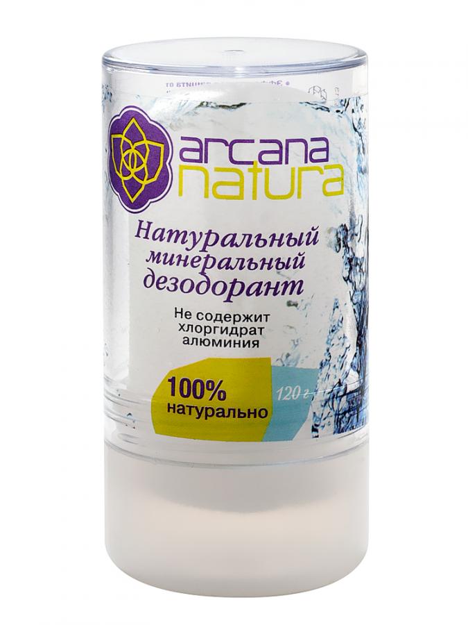 Дезодорант минеральный Arcana Natura (120 г) секреты лан дезодорант минеральный для тела 60г для нормальной кожи