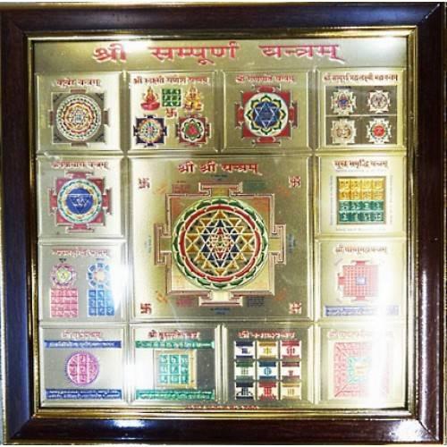 Шри Сампурна янтра в деревянной рамке 26 см шри пандра ка янтра