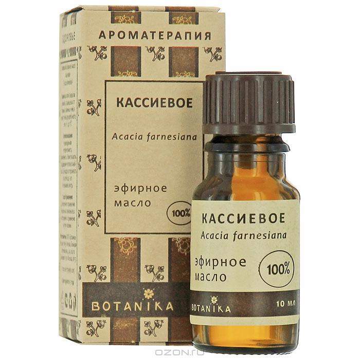 Кассиевое 10мл эфирное масло Ботаника эфирное масло botanika кассиевое 10 мл