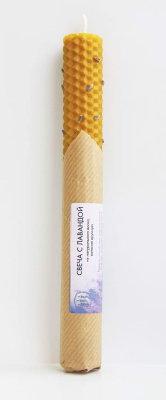 Свеча из вощины с лавандой 20 см, 40 г, 5 часов ( желтый ) свеча из вощины с ромашкой 20х2 5см