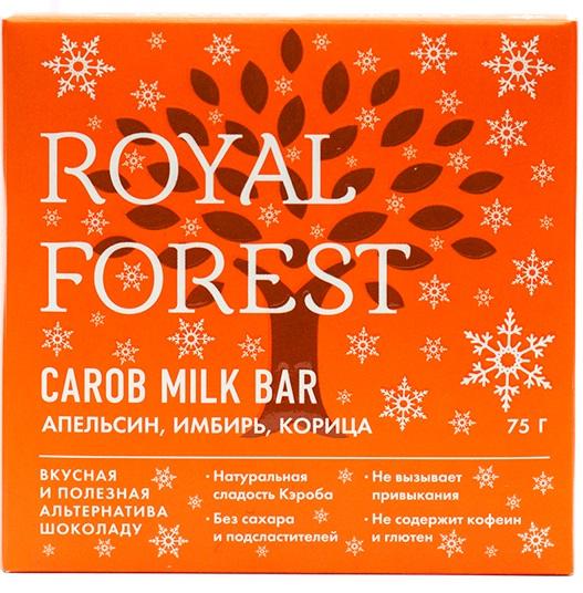 Шоколад из кэроба с апельсином, имбирем и корицей Royal Forest ( Royal Forest 75 г ) райская птица темный шоколад 71% с апельсином 85 г