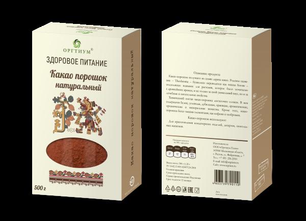 Какао порошок, ОРГТИУМ (100 г)