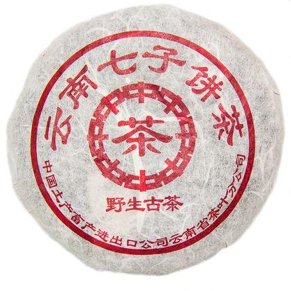 Пуэр прессованный шу гун тин блин 100 г ( 100 г ) пуэр прессованный шу плитка 50 г 50 г