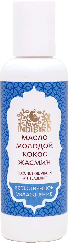 Масло молодой кокос с жасмином Indibird (200 мл) цены