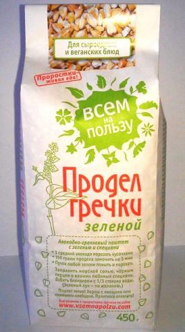 Продел зеленой гречки Всем на пользу (450 г)