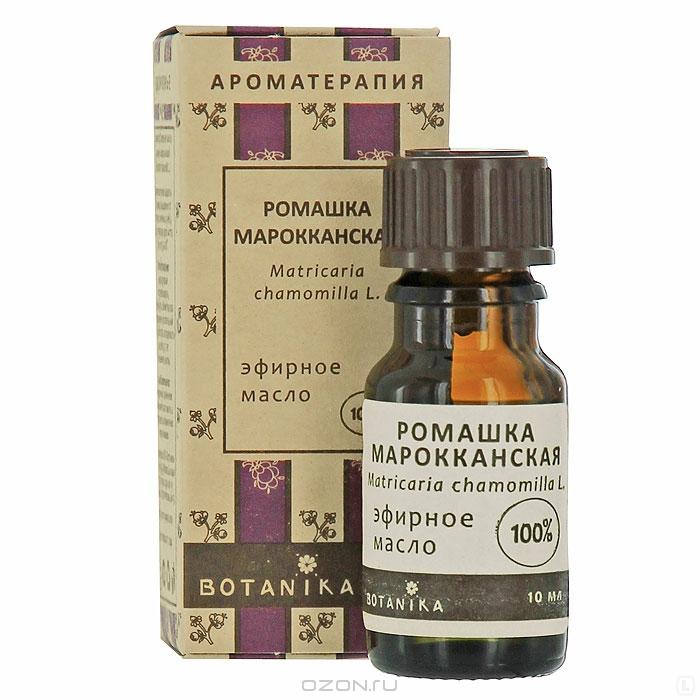 Ромашка марокканская 10мл эфирное масло Ботаника