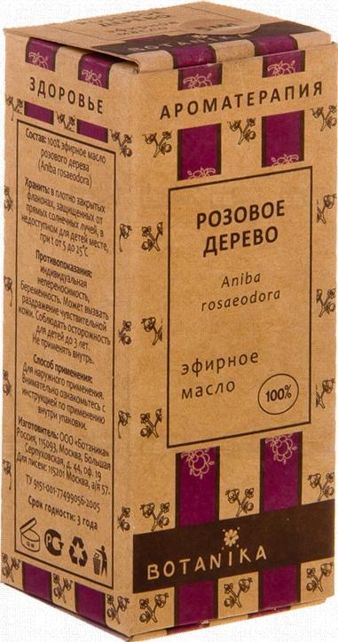 Розовое дерево 10мл эфирное масло Ботаника гваяковое дерево 10мл эфирное масло ботаника