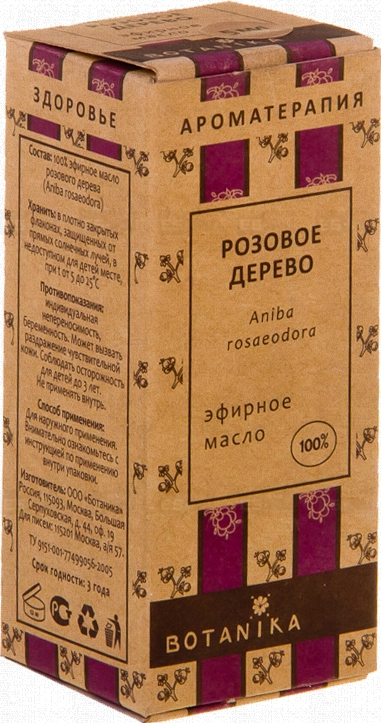 Розовое дерево 10мл эфирное масло Ботаника грейпфрут масло флакон 10мл