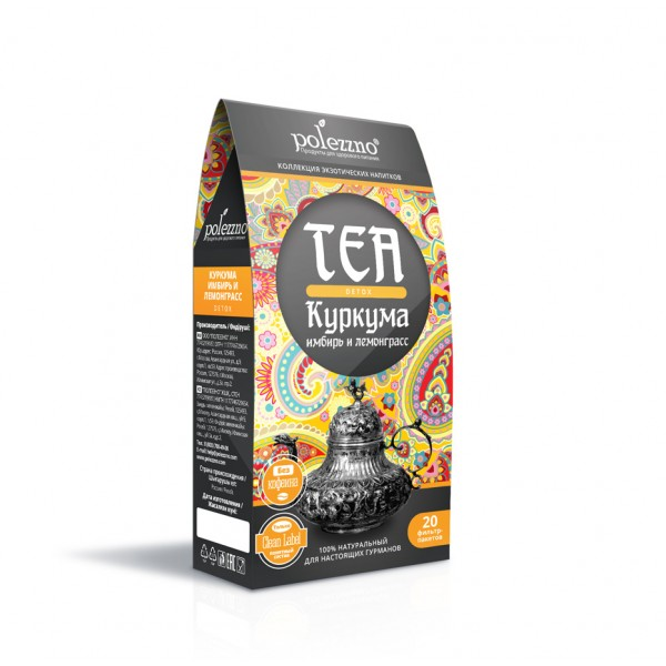 Напиток Куркума , имбирь и лемонграсс в пакетиках Polezzno (40 г) органические куркума таволга и имбирь 16 изолированных чайных пакетиков 1 13 унций 32 г