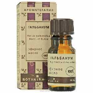 Гальбанум эфирное масло Ботаника гваяковое дерево 10мл эфирное масло ботаника