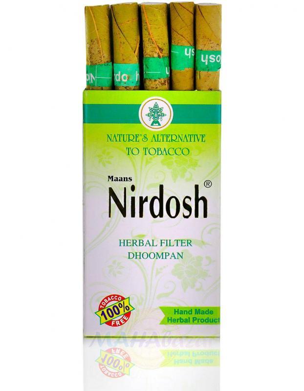 Сигареты без никотина купить в белгороде где в братске можно купить электронную сигарету в