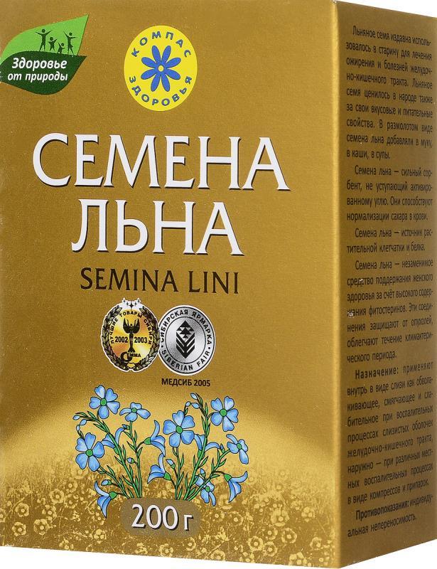 Семеня льна Компас Здоровья (200 г) семеня льна компас здоровья 200 г