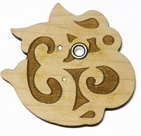 Подставка под благовония круглая деревянная ОМ (пасф08 Подставка под благовония ОМ Медитация, самосовершенствование, молитва) благовония feel