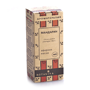 Мандарин 10 мл эфирное масло Ботаника (10 мл)