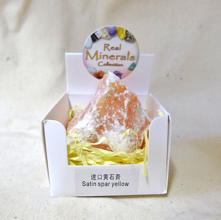 Шпат атласный желтый минерал/камень в коробочке Real Minerals Collection ( Real Minerals 0.1 кг ) шпат атласный желтый минерал камень в коробочке real minerals collection