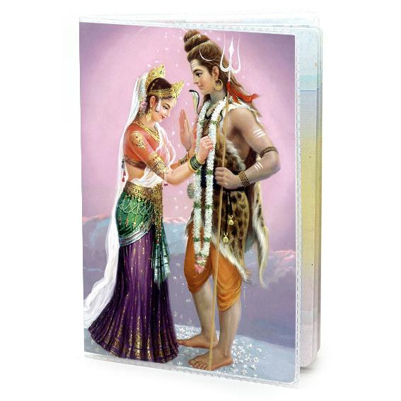 Обложка для паспорта Шива и Парвати, ПВХ (MOB045 0,05 кг, сиреневый)