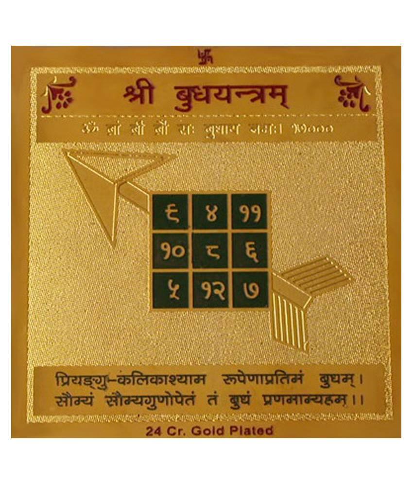 Шри Буддха янтра (янтра Меркурия, способствует просвещению и учебе, для беременных женщин) (большая 8см) цена