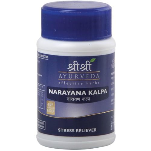 Нарайана кальпа Narayana kalpa Sri Sri (60 шт )