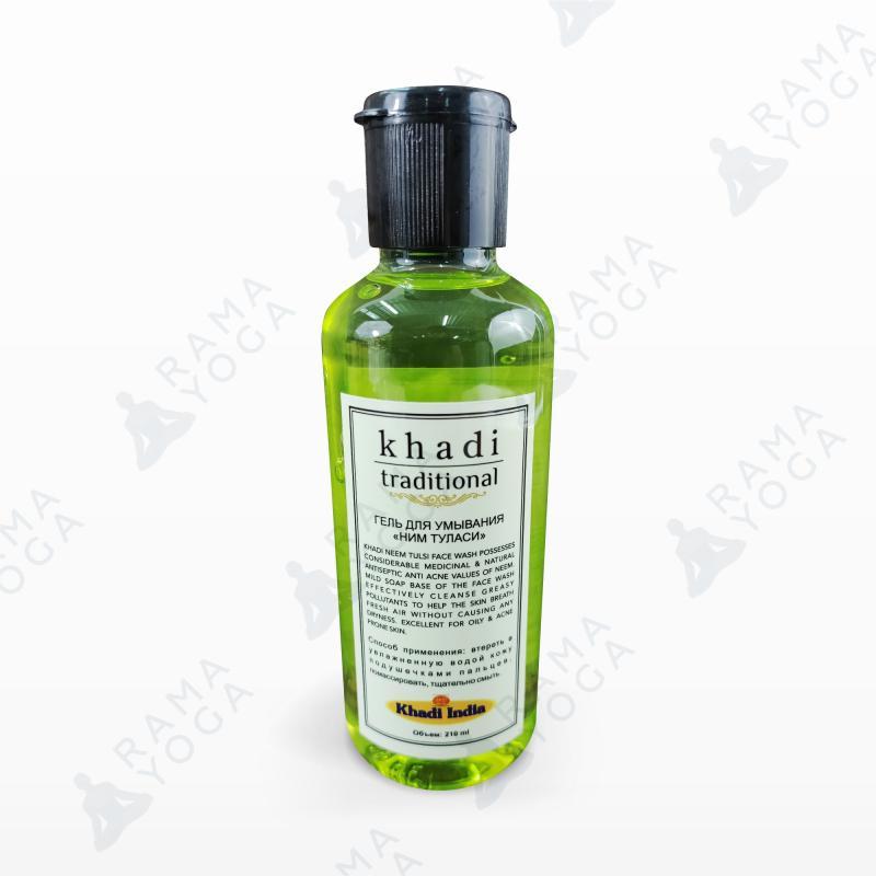Гель для умывания Ним туласи Khadi Traditional (210 мл)